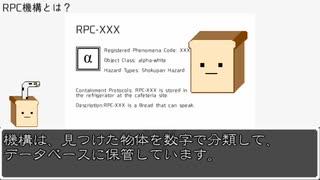 本当に適当にRPC紹介