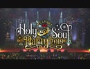 M.S.S Project SMT2019Blu-ray&DVD& 「Holy Soul Party2019」クリスマスライブ&10周年告知VTR