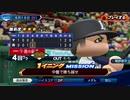 #64(06/16 第64戦)勝利試合のターニングポイントをモノにしろ!LIVEシナリオ2019年版