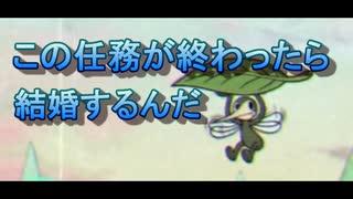 【実況】二人仲良くカップヘッド 第5話 秘密クラブ