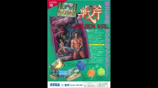 1989年05月00日 ゲーム ゴールデンアックス(アーケード) BGM 「04-Battle Field(ボス, ステージ5)」(セガ)