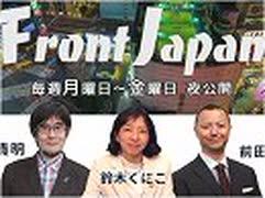 1/2【Front Japan 桜】ルサンチマンのビジ