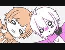 【お願いだから】かまってちょーだい 歌ってみた【小春&usamimi】