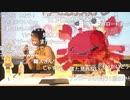 ご出演:赤﨑千夏さん 都丸ちよさん】「アイドルマスター シンデレラガールズ劇場×アニON STATION しんげきカフェ くらいまっくす!(後半) ※有アーカイブ