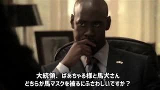 ばあちゃるVS馬犬【馬マスク争奪戦】