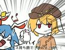 【東方vocal】あおりんご!!【九月のパンプキン】