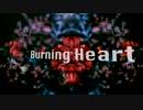 【立体音響】Burning Heart/魔王塊
