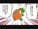 【かめ十郎誕生】 ついにデビュー ギャグ漫画