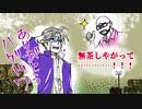 【刀剣DbD】俺は刃を防げない!_07