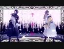 【MMD刀剣乱舞】『千本桜』【東西槍/お着替有】