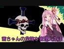 【Lobotomy Corporation】茜ちゃんの危険な管理人生活 その01