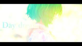 【東方MMD】Day dream【MMD刀剣乱舞】