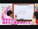 【無料版】第3話「ニックネームを決めよう!」(寺島惇太・土岐隼一のアニドルch)