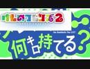 けものフレンズ2漫画版とアニメ比較5
