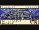 【爆走兄弟レッツ&ゴー‼️ミニ四駆GB】全レーサーを周回遅れにするハマーD PART6