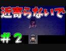 【ミカガミカガミ】#1の幽霊の伏線全部回収するやん…。#2