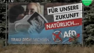 ドイツ東部の州議会選挙での勝者はAFDドイツのための選択肢