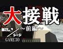 【Minecraft×R6S】あさしんシージ  —ASASHIN SIEGE— #30前編【3on3 PVP】