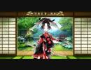 【刀剣乱舞】 一口団子ボイス(129振り) 【極ネタバレあり】
