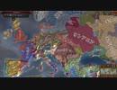 Europa Universalis IV 放置観戦 part2