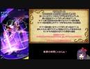 【メギド72】とりあえずソロモンと怠惰の死闘【64VH】