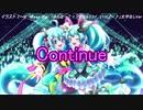 【初音ミク】Continue