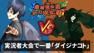 【ポケモンUSUM】アグノム厨 VS ロミ【最