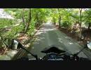 【Gopro】バイクでぶらぶらするだけの動画【モトブログ】