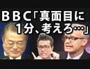 韓国がBBC調査で世界に赤っ恥!り地域韓国「ステルス無人機で日本よりも自主国防の道に…」海外の反応「真面目に1分考えろ…」w【KAZUMA Channel】