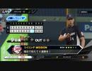 #24(4/28 第24戦) 勝ち試合よもう一度!プロ野球速報プレイ