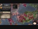 【Crusader Kings2】アレラーミチ家の歴史 Part79