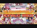 【ドナルド】~THE COLLAB OF DONALD SSDX FINAL~【合作】