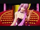 [MMD]ルカさんでラストダンス[タイツ]