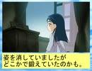 フィーリア王女とふたりはプリキュアSplash☆Star~871