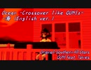 【GUMI】Ocean Cross ove GUMIx-| 海 English Cross over GUMIx.【MMD PV】