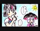 【東方手書き劇場】東方四枠話 四十三