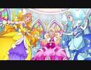 【Go!プリンセスプリキュア】ドリーミング☆プリンセスプリキュア