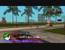 [TAS]Grand Theft Auto; Vice City Stories Part04