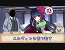 【シノビガミTRPG】名探偵の事件簿 Part2【実卓リプレイ】