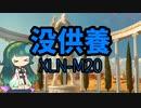 【スタンダード】電波デッキ番外編 没供養【XLN-M20】