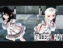 【MMD艦これ】白露改二型でKiLLER LADY 折岸みつコスプレBVer 歌詞つき