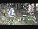【雑談動画】琴葉姉妹はかく語りき【VOICEROID2】