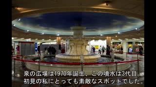 ケムリクサ聖地巡礼⑧(大阪府/阪急梅田駅)