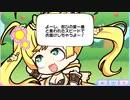 ふるふる ☆6 梨