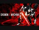 【Switch新作】DAEMON X MACHINA(デモンエクスマキナ)  【ニンテンドーダイレクトNintendo Direct 2019.9.5】