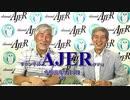 チャンネルAJER2019.9.5onair(3)y_佐藤和夫_佐藤和夫のこれってどうなの?「保守運動を撮影して」(前半)