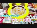 【ASMR】イケボのイケメンがパンケーキ作ってみたら悲しかった…