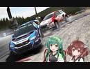 【DiRT Rally】無免許きりたんのラリー Part9【VOICEROID】