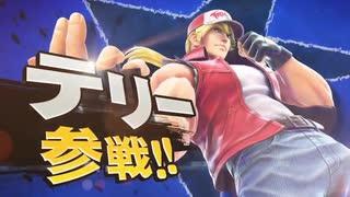 【Nintendo Direct】2019.9.5の発表を見守る