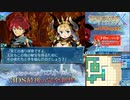 【実況】世界樹の迷宮X タイムシフト Part35-4【初見】